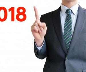 【2017~2018年版】仕事納め・仕事始めはいつ?役所や銀行、病院は?