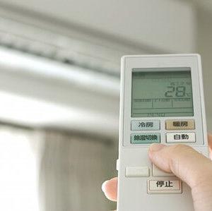 エアコン暖房の電気代はつけっぱなしの方が節約になる?節電対策まとめ!