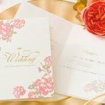 結婚式招待状の返信メッセージ横書きの場合の書き方ルールまとめ!