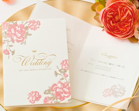 結婚式の招待状の返信には、いろんなルールがある事をご存知でしょうか?最近は、手紙を受け取る事や、手紙を書く機会も少ないので、案外知らないままでいるのではない