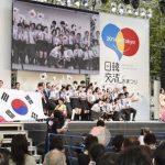 日韓交流おまつり2016inTOKYO!K-POPコンサートのゲストは?