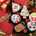 クリスマスおにぎりのレシピやラッピングは?キャラ弁なら何が良い?