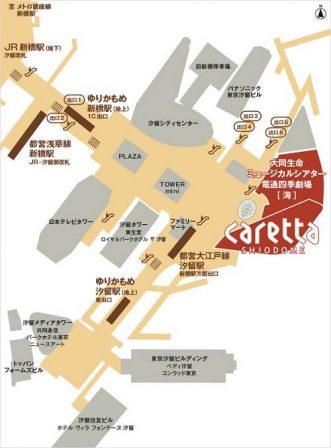 3_www-caretta-jp