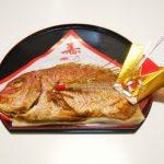 お食い初めは鯛めしがオススメ!鯛の向きや焼き方は?